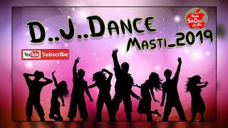 D J Gujarati 2019.!!!!! ડીજે ગુજરાતી 2019.!!!             Non stop Dj Gujarati Song 2019