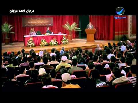 الحلزونة لعادل امام من فلم مرجان احمد مرجان Youtube