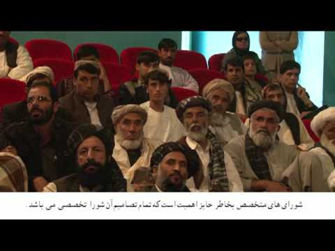 Kandahar Forum Second Conference held in Helmand Province, Afghanistan