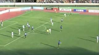 20091229 「ガンバ大阪」対「ベガルタ仙台」 2-1 【G】ルーカス2【仙...