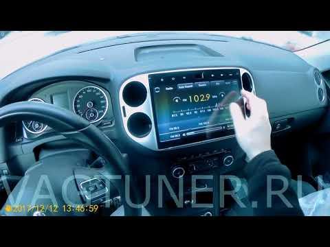 Установка и обзор андройд магнитолы с экраном 10.4 дюйма на Volkswagen Tiguan