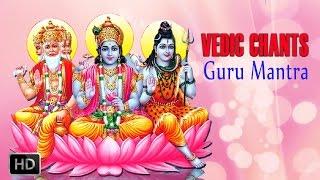 Guru Brahma Guru Vishnu - Vedic Chants - Guru Mantra - Pudukkotai Mahalinga Sastri