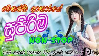 Baixar Sinhala Nonstop 2019 පදිරි නන්ස්ටොප් ටිකක් අහලම බලන්න Hits Music collection Sinhala Song