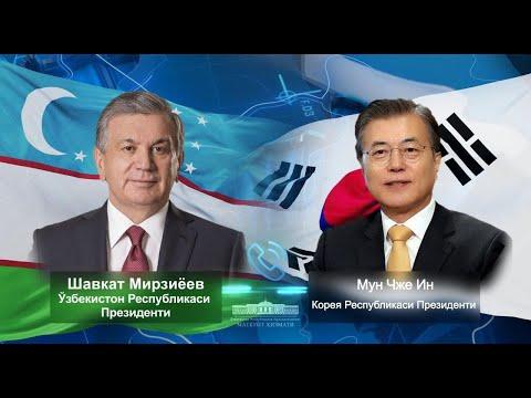 Шавкат Мирзиёев провел телефонный разговор с Президентом Республики Корея Мун Чжэ Ином