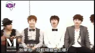 Video 110617 SJM at Yahoo! If you have a vacavion where would you want to go?(Eng sub) download MP3, 3GP, MP4, WEBM, AVI, FLV Januari 2018