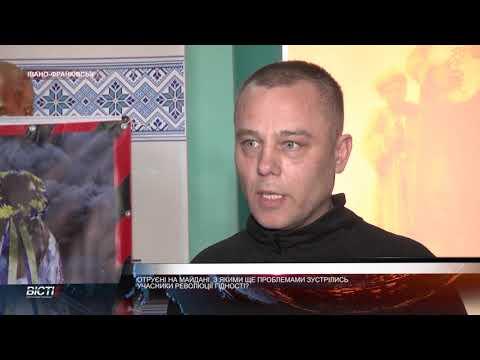 Отруєні на Майдані. З якими проблемами зустрілись учасники Революції Гідності
