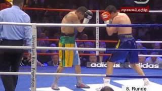 Marcos Maidana vs Andriy Kotelnik (07 02 2009)