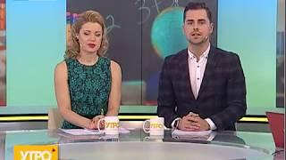 Открытые уроки для школьников. Утро с Губернией. 20/02/2018. GuberniaTV