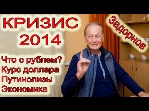 Банки Владивостока, вклады, ипотека, автокредит, кредитная