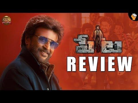 Petta Movie Review | Petta Telugu Movie Review | Rajinikanth Petta Movie Review | Socialpost Mp3