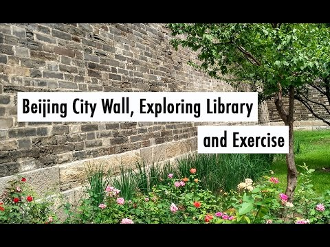 TRAVEL VLOG CHINA: Beijing City Wall, Exploring Library and Exercise //中国旅行记:北京城墙,去图书馆还有锻炼身体