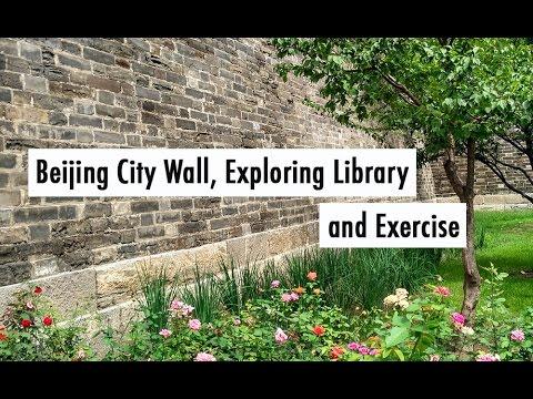 TRAVEL VLOG CHINA: Beijing City Wall, Exploring Library and Exercise //中国旅行记:北京城墙,去图书馆还有锻炼身体