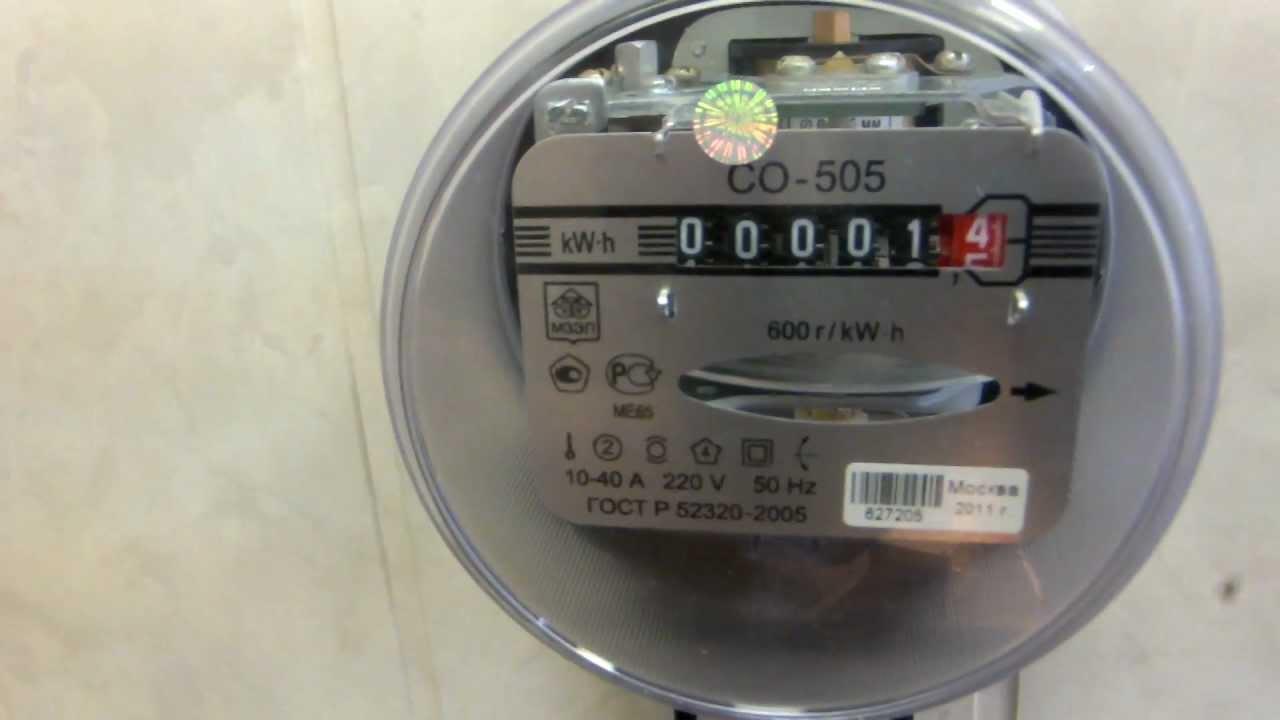 Неодимовые магниты. Остановка счетчика воды, остановка счетчика электричества. На страницах нашего интернет магазина вы узнаете как и каким неодимовым магнитом остановить счетчик газа, воды, электричества и купить неодимовый магнит для счетчика. Россия,