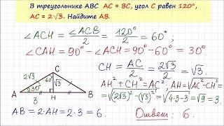 Задача 6 №27800 ЕГЭ по математике. Урок 91