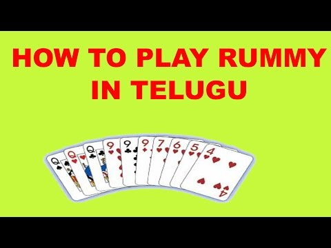 HOW TO PLAY RUMMY IN TELUGU