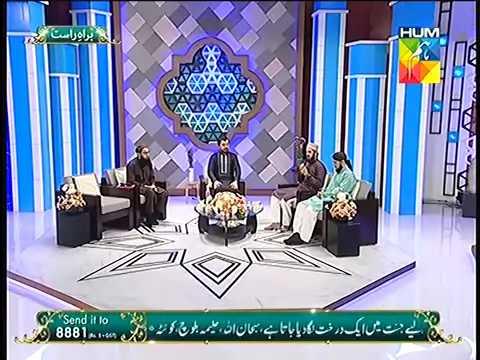 tajdare madina k jalwy Zohaib ashrafi