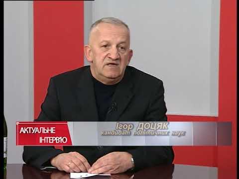 Актуальне інтерв'ю. Про антибандерівський закон, прийнятий Cеймом і підписаний президентом Польщі