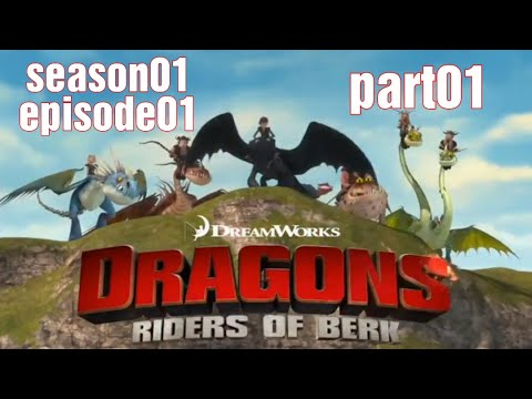 Download How to train your Dragon-Dragons Riders of Berk Season 1 episode 1 (1/7)