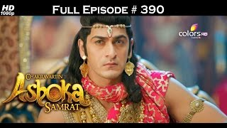Chakravartin Ashoka Samrat - 27th July 2016 - चक्रवर्तिन अशोक सम्राट - Full Episode (HD)