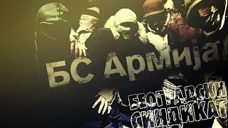 beogradski sindikat bs armija