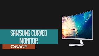 Samsung curved monitor - Изогнутый 27 дюймовый монитор