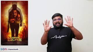 Gangs Of Madras review by Prashanth