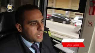 «الوزراء» يعلن مزايا الترام الجديد بالإسكندرية (فيديو)