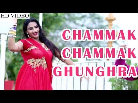 Chammak Chammak Ghunghara - DJ Mix...