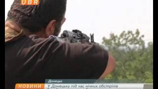Ночь боев в Донецке унесла жизни троих жителей