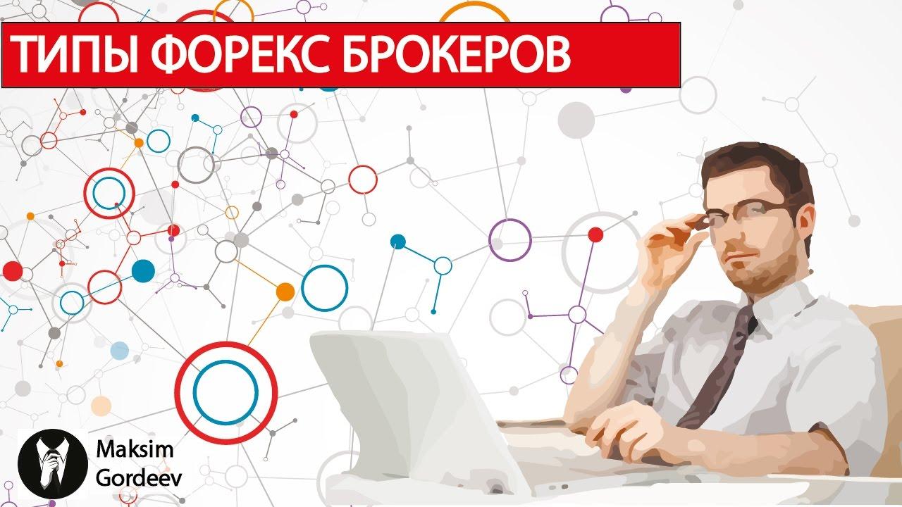 Форекс брокеры магнитогорск xtb forex eki