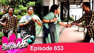 Naayagi Episode 653, 03/08/2020