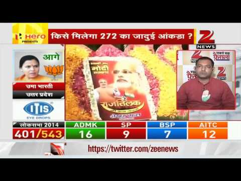 2014 Election Results: Smriti Irani ahead of Rahul Gandhi in Amethi