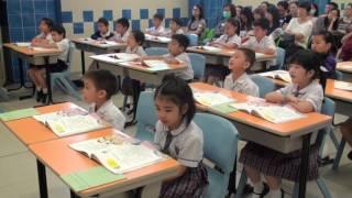 skhlmcmps的聖公會呂明才紀念小學 2016年度中文示範課相片