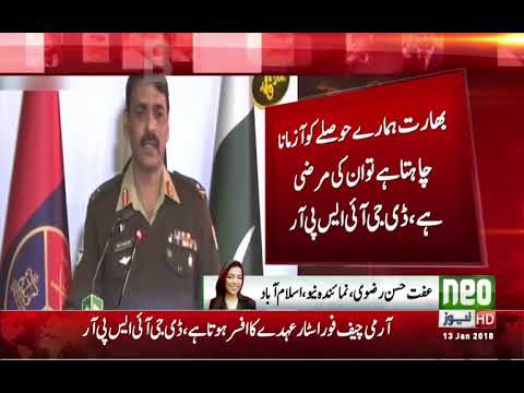 Pakistan's credible nuclear deterrence only thing stopping India from war: DG ISPR