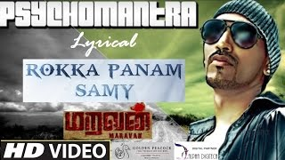 MARAVAN - Rokka Panam Samy | Lyric Video Song | NEW TAMIL MOVIE SONGS 2015