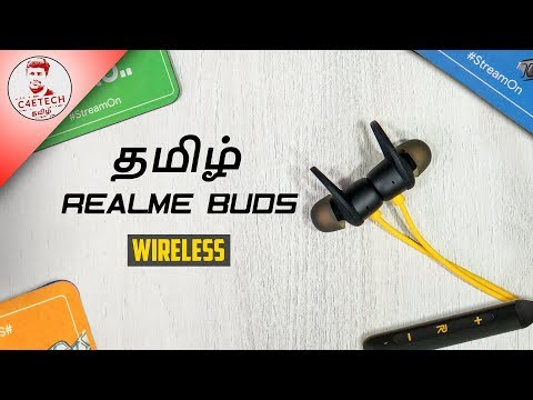 Realme Buds Wireless Review - Mi Neckband Bluetooth -கு போட்டியா?