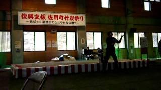 兵庫県佐用町上月『竹炭まつり』にて