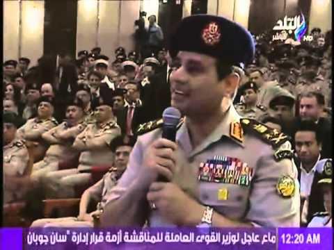 بكاء الفنان محمد فؤاد اثناء كلمة الفريق اول عبدالفتاح السيسى