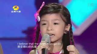 Download Celine Tam singing my heart will go on TITANIC MP3 song and Music Video