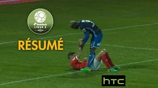 Nîmes Olympique - AJ Auxerre (0-1)  - Résumé - (NIMES - AJA) / 2016-17