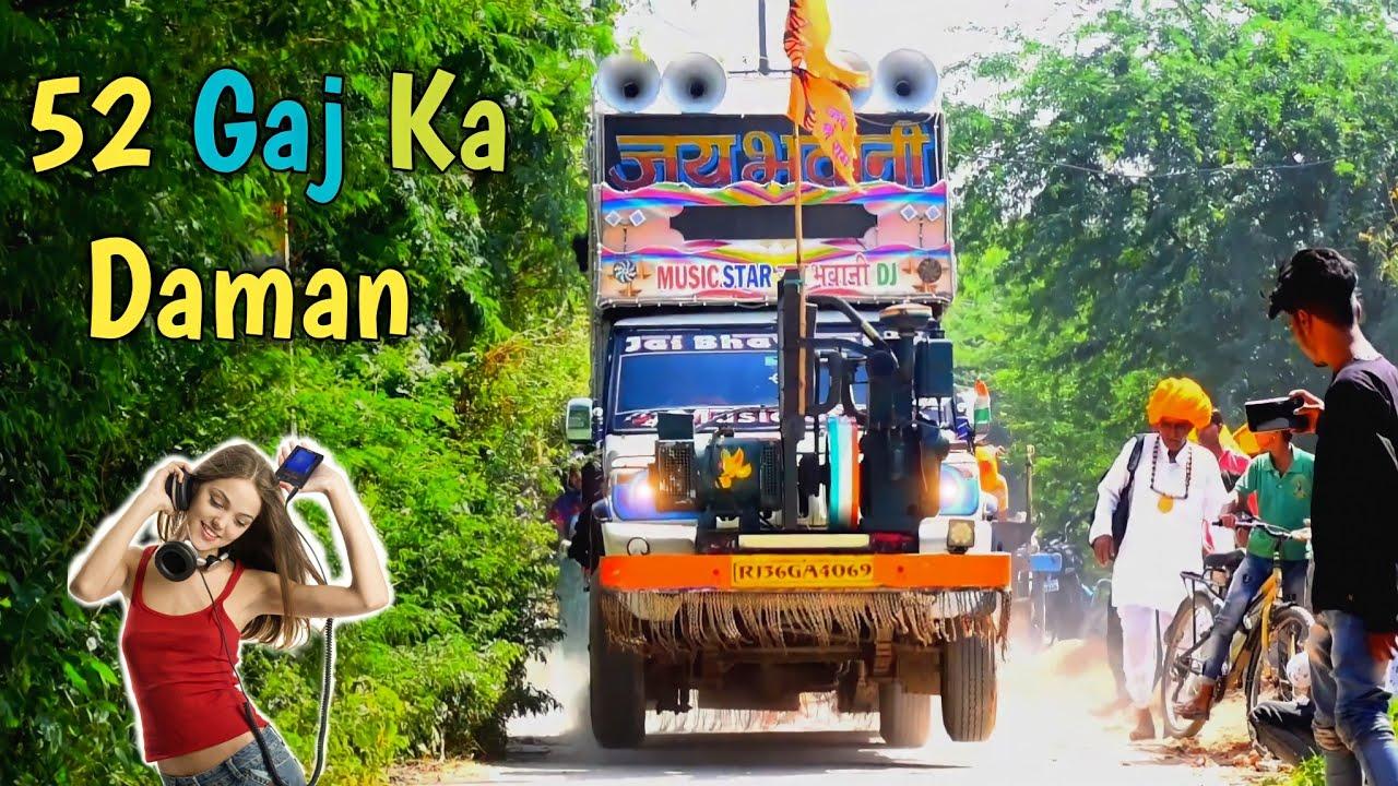 Dj Stunt !! 52 Gaj Ka Daman !! 52 गज का दामन पैर मटकन चलूंगी !! Renuka Panwar !! Haryanvi song