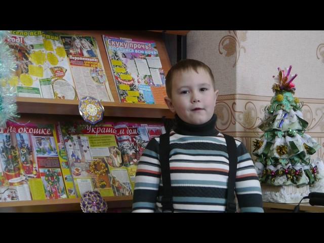 Изображение предпросмотра прочтения – ВладикКубышин читает произведение «Зимнее утро» А.С.Пушкина