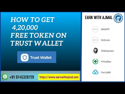 How to Get 4,20,000 Free Coin on Trust Wallet II Free Crypto Coin II Free Token II Earn With Ajmal