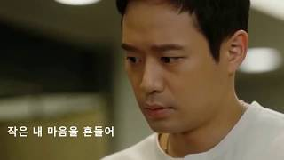 [Fluttering Warning/Love Alert] YoonEunHye& ChunJungMyung-Could I Love Again