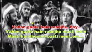 Yeh Desh Hai Veer Jawanon Karaoke
