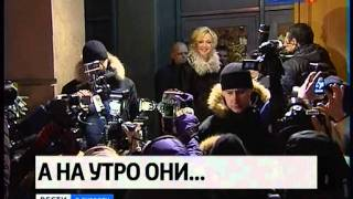 Свадьба Аллы Пугачевой и Максима Галкина