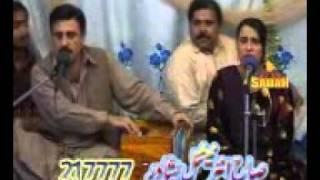 Gulzar alam and wagma v nice pashto Tapy