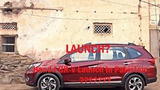 BRV Honda Launching Soon In Pakistan|Price|Specs