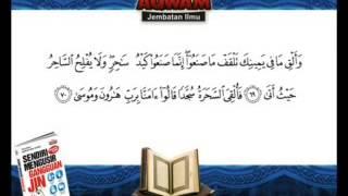 Ayat Ruqyah 16 Thaahaa 69 70