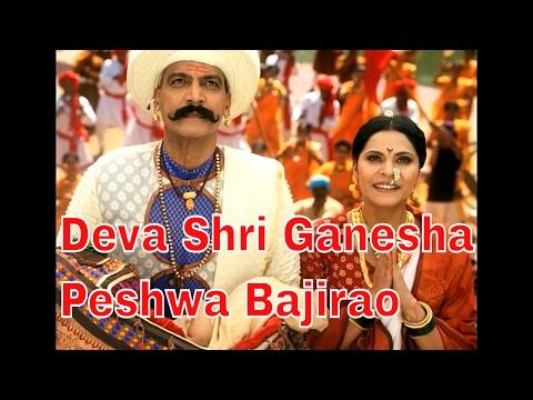 Peshwa Bajirao-Deva Shri Ganesha | Background music